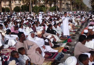 المسلمون في أرتريا يحتفلون بعيد الفطر المبارك لعام1438هـ