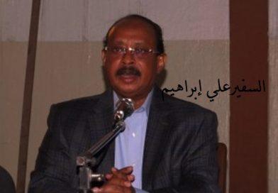 سفارة النظام بالدوحة تهيمن على مالية الجالية الأرترية