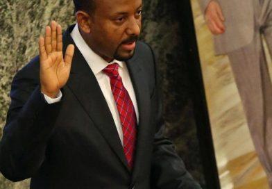 البرلمان الأثيوبي يعقد جلسته اليوم الثلاثاء