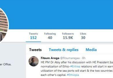 النظام يفرض على المواطنين الاحتفاء الإجباري بزيارة الوفد الإثيوبي…وإثيوبيا تتحدث عن مكاسب الزيارة