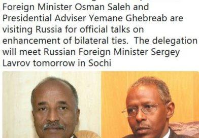 زيارة وزير الخارجية الأرتري عثمان صالح  ومرافقه الدائم يماني قبرآب إلى روسيا