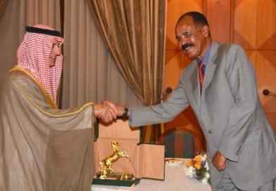 وزير الخارجية السعودي في أسمرا ليوم واحد ….هل يهم السعودية إيقاف المد الصليبي في أرتريا