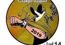 """استطلاع """" زينا """" : يؤكد المشاركون على أهمية يوم المعتقل 14 إبريل ويطرحون مقترحات تطوير"""
