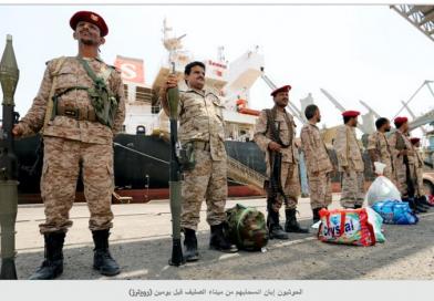 """مصدر مطلع لـــ """" زينا """": أرتريا تستقبل  6000 من الحوثيين المنسحبين من ميناء عدن"""