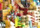 """أ.باسم القروي يكتب :تقرير  """" زينا """"  يكشف التفاصيل:  تجارة التهريب  ..ضرورة ملحة لشعب أرتريا وحكومته"""