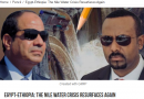 تجدد أزمة سد النهضة  بين مصر وإثيوبيا