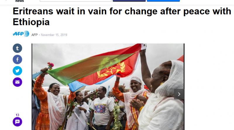 تقرير في ياهو نيوز :  ينتظر  الارترييون دون جدوى الاصلاحات بعد السلام  مع إثيوبيا