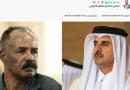 لماذا النظام الأرتري يسب دولة قطر ويرضعها.. نعم يكذب لكسب ود الكفيل الإماراتي الداعم مع ضمان بقاء مصالحه مع قطر