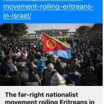شهادة كاتب يهودي : حركة الأغعزيان ( Agazian )  تدعم النظام الأرتري  في تحقيق أهدافه