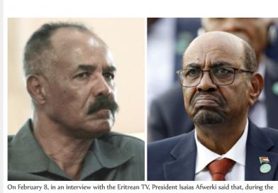 أفورقي يندد بمحاولة اغتيال رئيس وزراء السودان ويدعو إلى اجتثاث نظام الإنقاذ