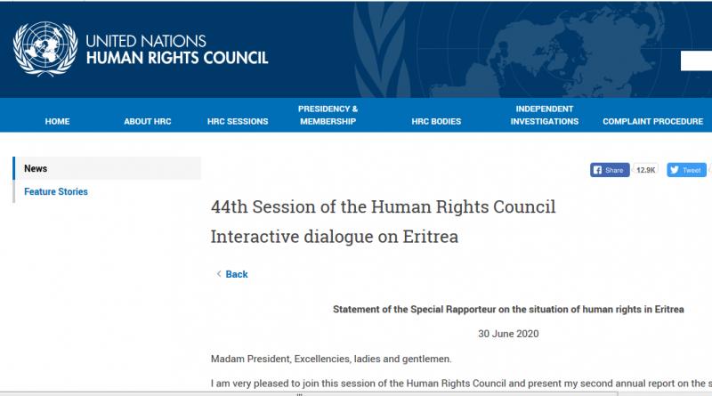 تقرير حقوق الإنسان في أرتريا يدين النظام الأرتري في الجلسة  الرابعة والأربعين لمجلس حقوق الإنسان