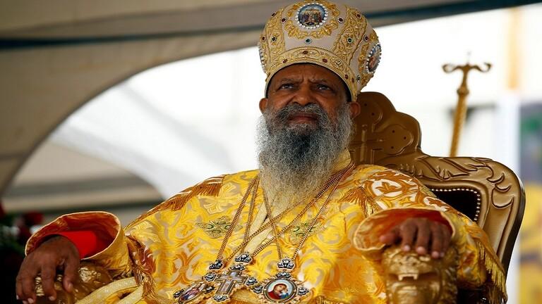 رئيس الكنيسة الإرثوذكسية الإثيوبية يحمي تقراي من بطش أديس أبابا