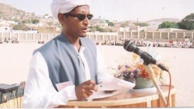 الأستاذ عبد العزيز - صورة قديمة